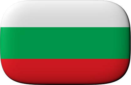 Free Animated Bulgaria Flags Bulgarian Clipart