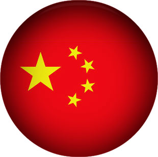 Chinese Flag button