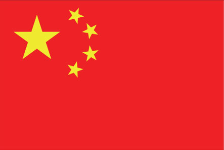 large Chinese Flag image