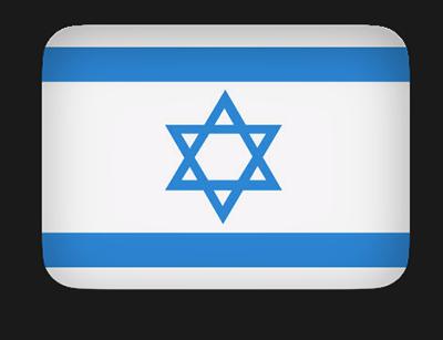 free animated israel flags israeli flag clipart rh fg a com Clip Art Flags Ofegypt Portugal Flag Clip Art