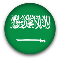 Saudi Arabian Flag button round